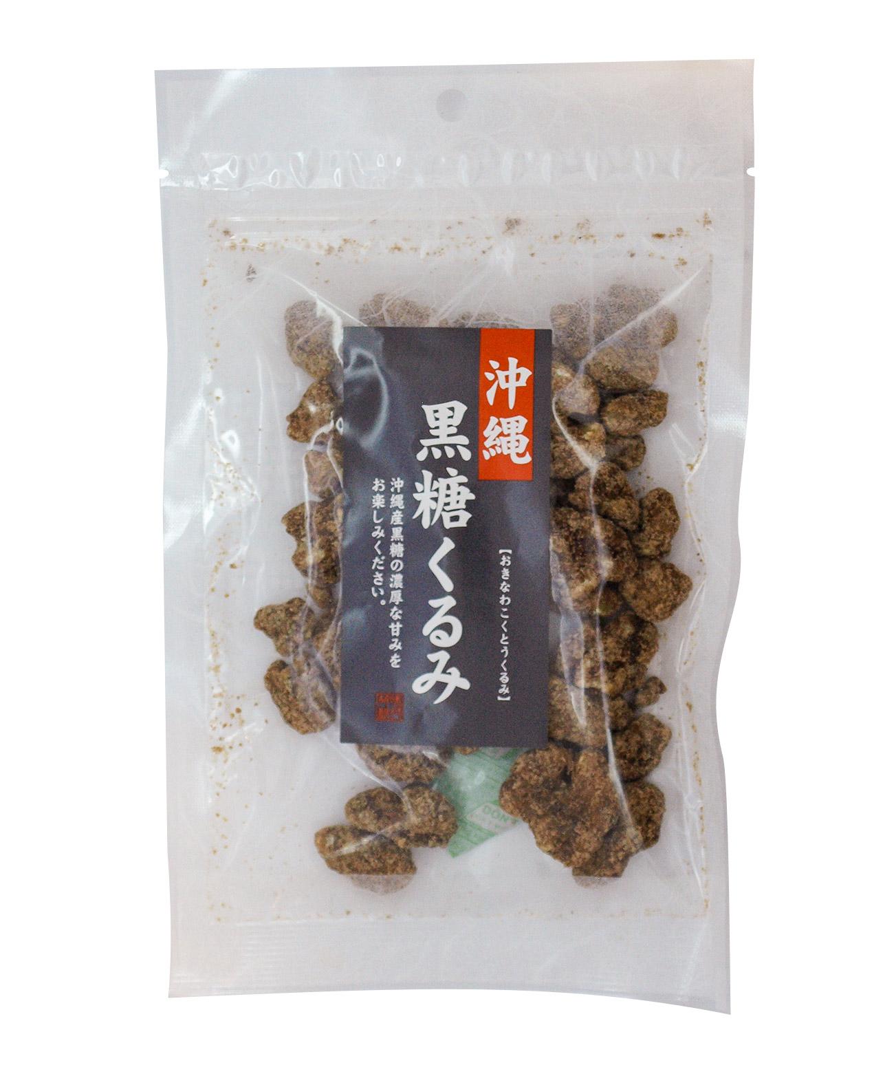 沖縄黒糖くるみ 75g